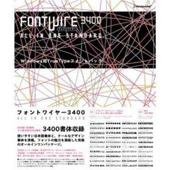 FontWire3400