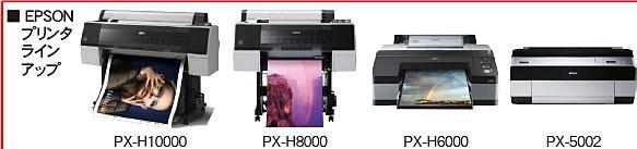 printer_lineup
